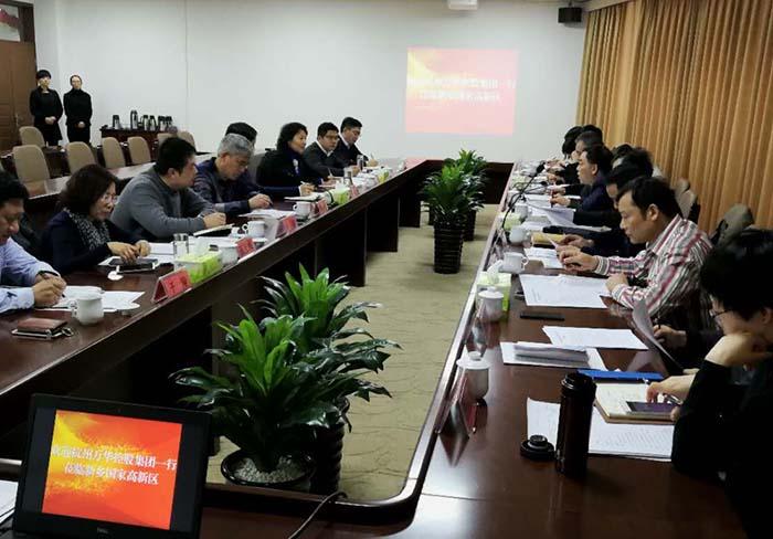 万华控股集团联手中原专版-走进新乡